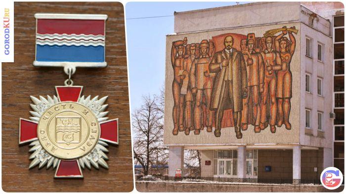 Прием заявок на «Почетного гражданина города» в Каменске-Уральском