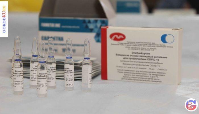Привиться от коронавируса вне больницы можно будет 17 и 18 апреля 2021 в Каменске-Уральском