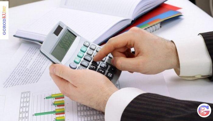 Субсидии на проведение мероприятий в Каменском ГО