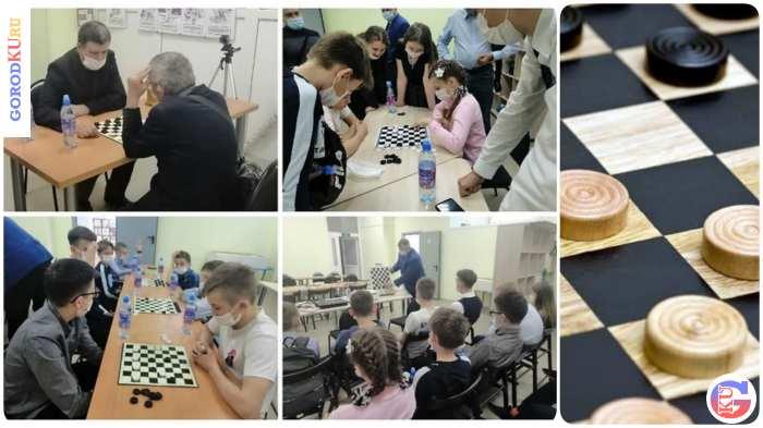 Турнир по русским шашкам в Каменске-Уральском