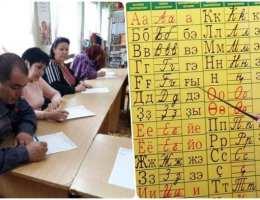 27 человек написали диктант по башкирскому языку в Каменске-Уральском