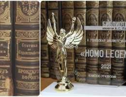 27 мая в Пушкинке пройдет церемония вручения премии «Человек Читающий»