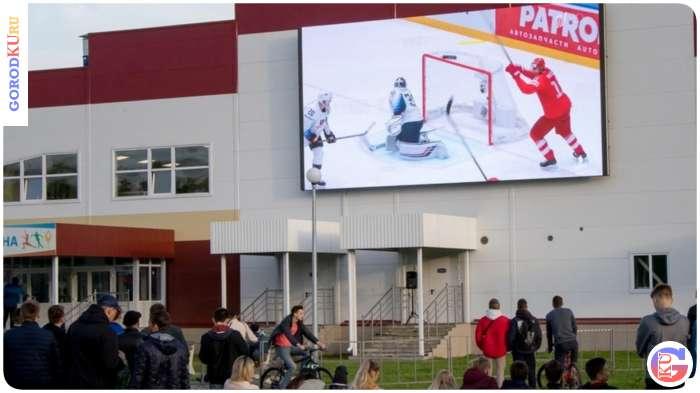 29 мая покажут матч чемпионата мира по хоккею на экране «Каменск-Арены» в Каменске-Уральском