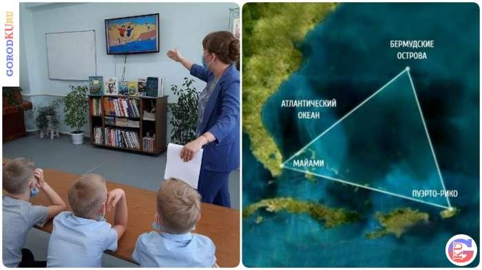 Наука против выдумки о Бермудском треугольнике