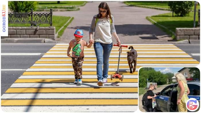 Разъяснительная работа с детьми по Правилам Дорожного Движения