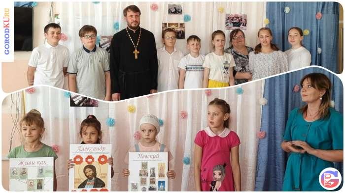 Школьная конференция, посвященная 800-летию князя Александра Невского, проведена в Каменске-Уральском