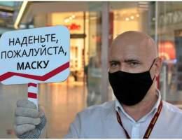 В Каменске-Уральском продолжается мониторинг по соблюдению масочного режима