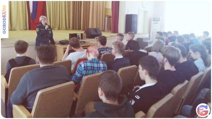 В преддверии летних каникул проводится разъяснительная работа в техникумах и колледжах Каменска-Уральского