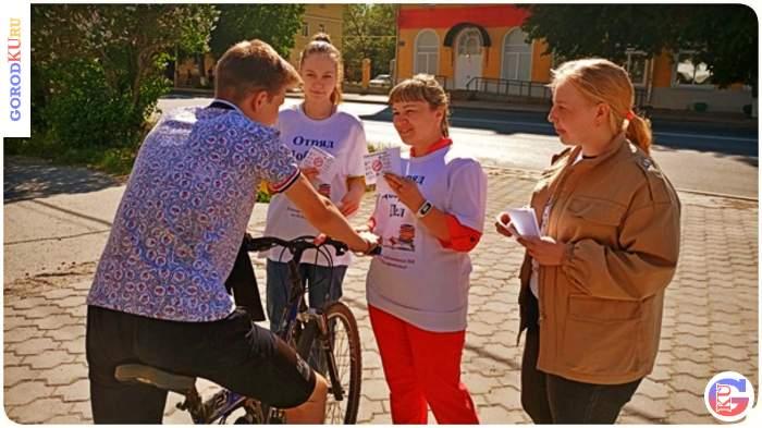 Волонтерские акции «Скажи курению НЕТ!» прошли в Каменске-Уральском