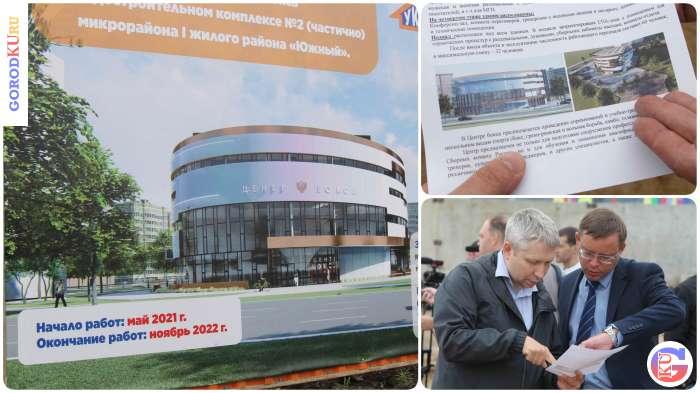 Строительство Центра Бокса на территории района Южный в Каменске-Уральском