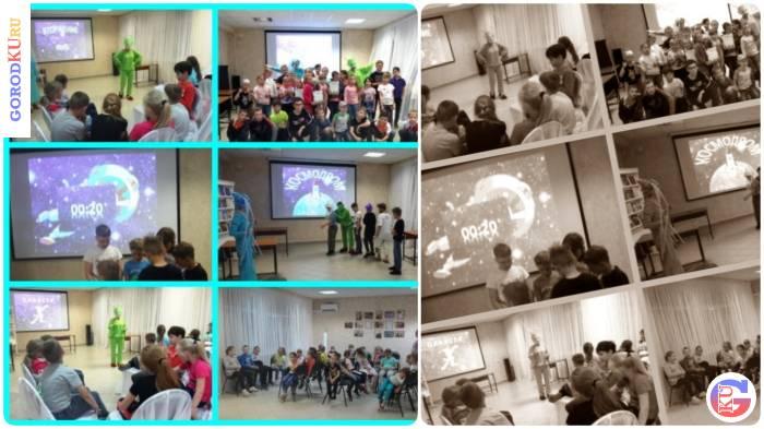 Театрализованная игра-путешествие для школьников прошла в библиотеке №10