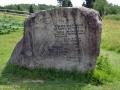 Памятный камень у истока Волги