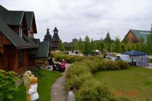 Парк отель СДЛ