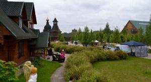 Парк отель SDL