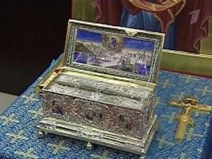 Ковчег с частицей пояса пресвятой Богородицы.