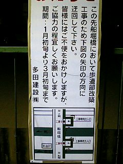 050117_22010001