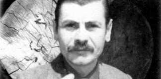 Metin Altiok