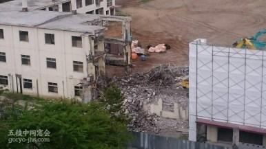 中央棟・南棟が解体