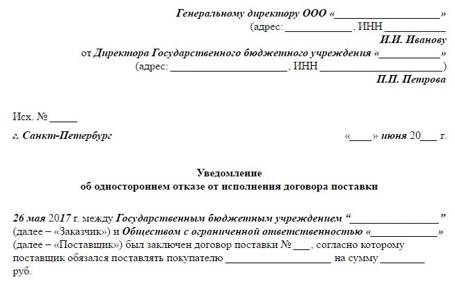 Сбербанк текст кредитного договора