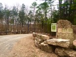 south Fork Nature Center Greers Ferry Lake AR - Trailhead