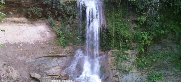 Salto Collazo Roadside Waterfall – San Sebastian
