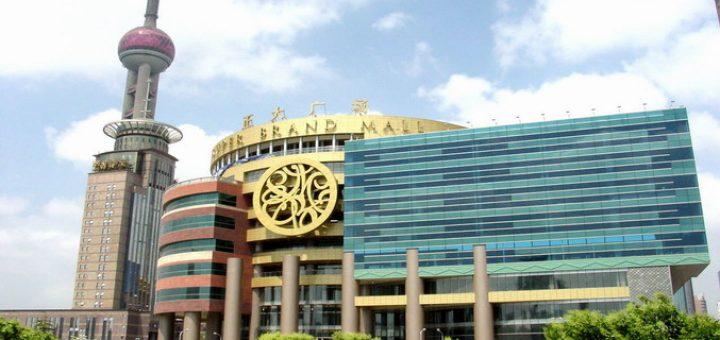 city mall timberland