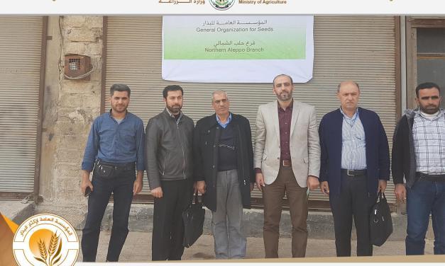 زيارة الدكتور جواد أبو حطب