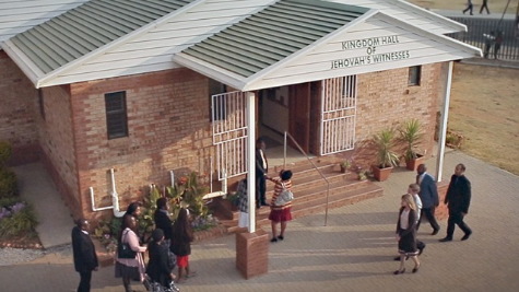 エホバの証人の王国会館