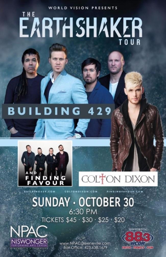 building249