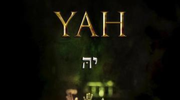 DOWNLOAD MP3: Yah – Dunsin Oyekan