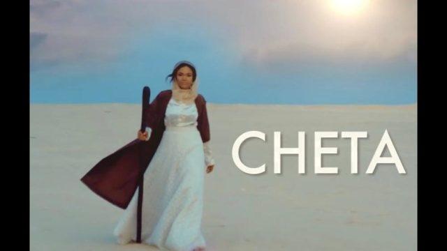 Ada Ehi - Cheta (Remember) Lyrics