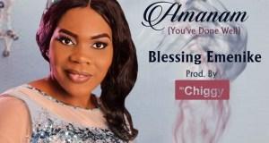 Blessing Emenike Amanam
