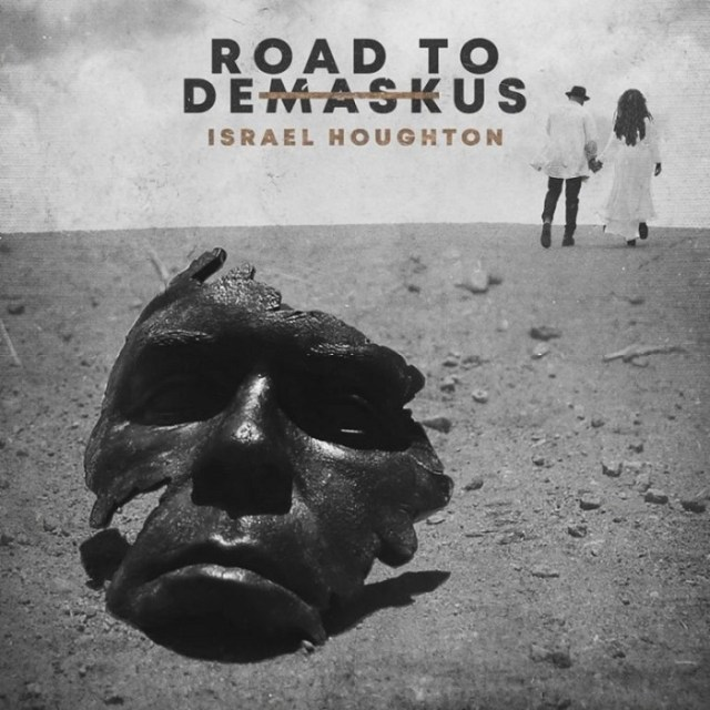 Israel Houghton Ft. Travis Greene - Promise Keeper