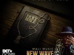 Mali Music - New Wave Video Premiere