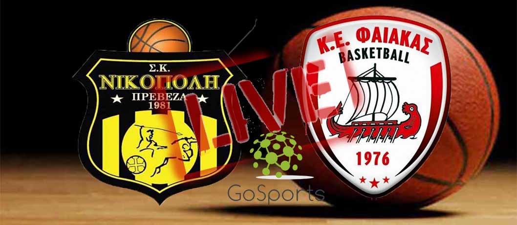 """""""Live"""" Σ.Κ. Νικόπολη vs Φαίακας Κέρκυρας"""