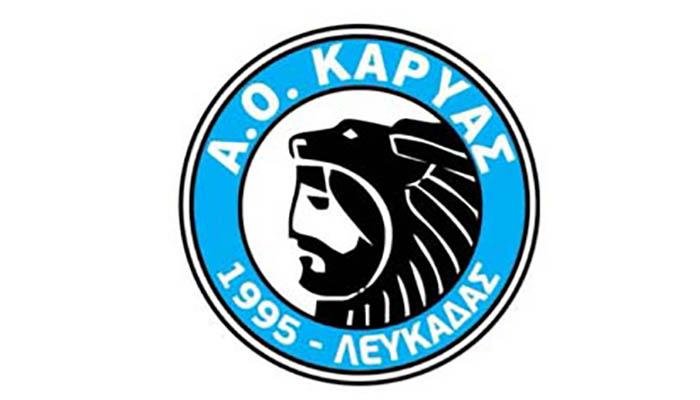 A.O Kαρυάς : » Συγχαρητήρια στη Νίκη Λευκάδας για την ιστορική πρόκριση»
