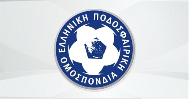ΕΠΟ: Οι διαιτητές στην Super League (17-19/02/18)