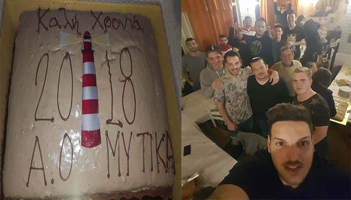 Την πρωτοχρονιάτικη πίτα του έκοψε ο Α.Ο Μύτικα (φώτο)