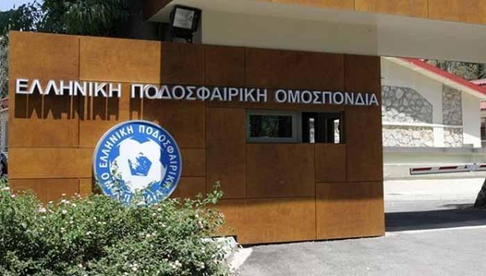Συνεδρίασε η Εκτελεστική Επιτροπή της Ελληνικής Ποδοσφαιρικής Ομοσπονδίας
