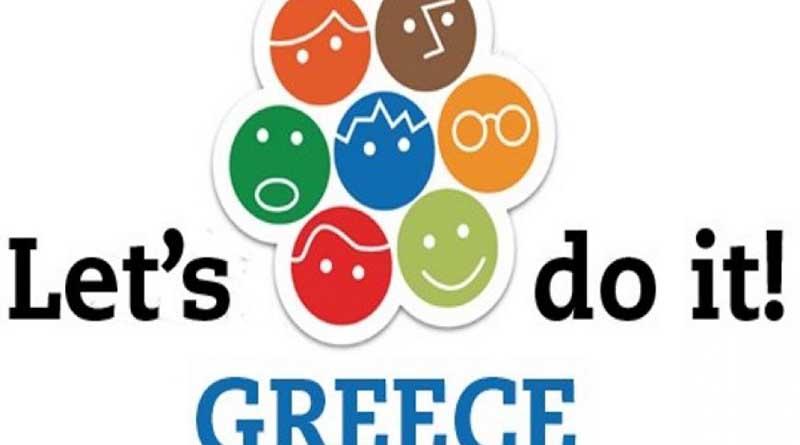 Άρτα: Την Κυριακή 7 Απριλίου το φετινό ραντεβού για το Let's Do It στο Δήμο Αρταίων
