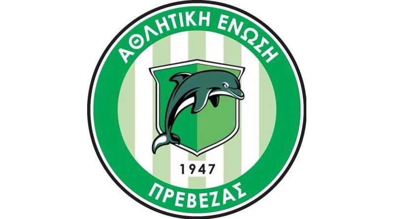 Με Γεωργάκη στον τελικό του Προπαιδικού Πρωταθλήματος η Α.Ε Πρέβεζας