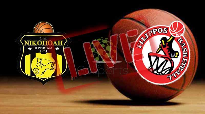 """Live"" Σ.Κ. Νικόπολη vs Φίλιππος Βέροιας"