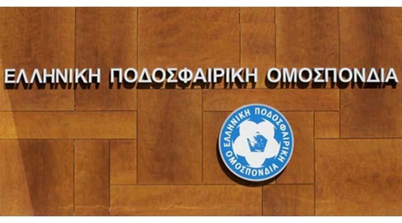 Η Ε.Π.Ο. στην 1η Ευρωπαϊκή Αθλητική Διοργάνωση για την Ψυχική Υγεία