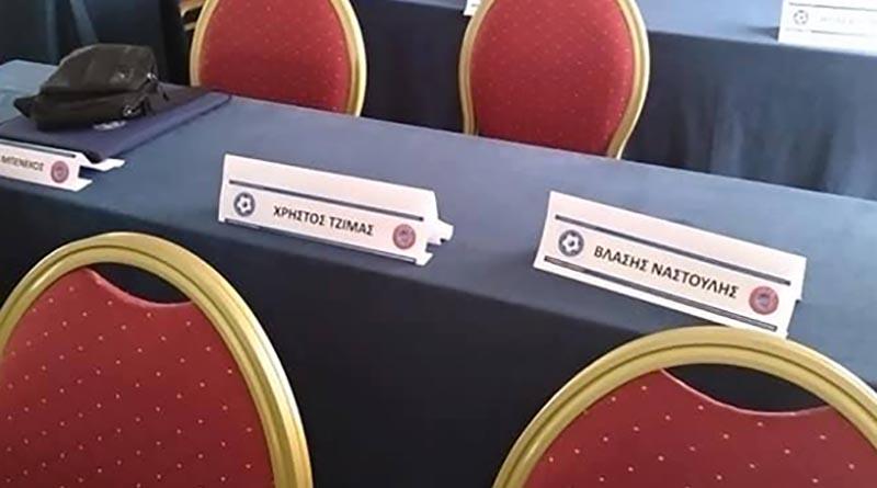 Oλοκληρώθηκε στη Ρόδο το πρώτο μέρος της σχολής προπονητών UEFA Β