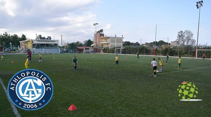 Την Τετάρτη… αρχίζει το ματς στην ακαδημία ποδοσφαίρου «Αθλόπολις Πρέβεζας»
