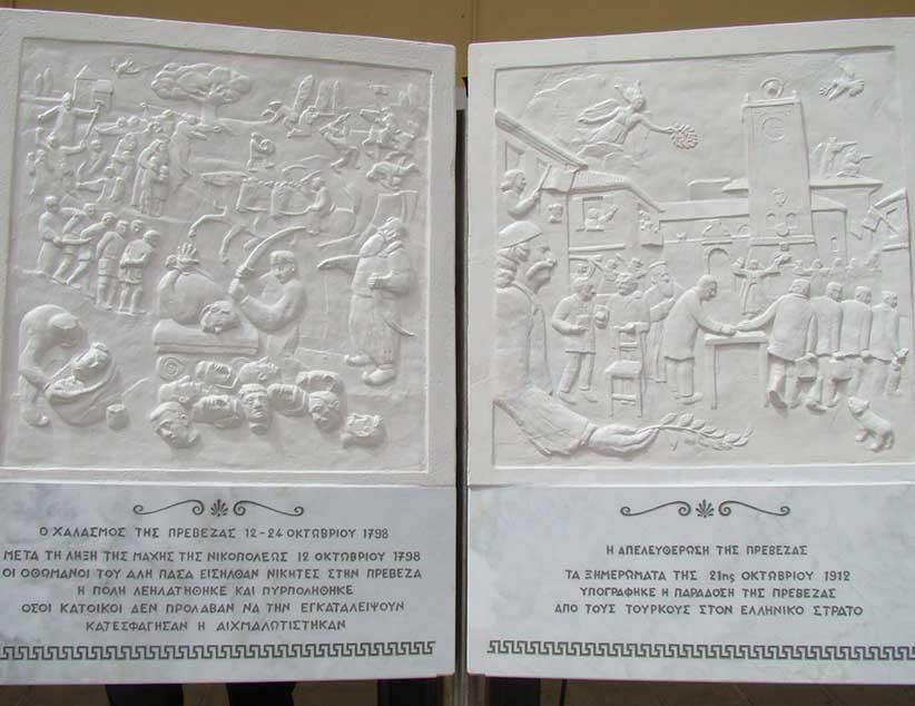 """""""Επέστρεψε""""  στην  βάση του  κάτω από το Δημαρχείο το γλυπτό του """"Χαλασμού της Πρέβεζας"""" με την υπογραφή του γλύπτη Γιάννη Γκούζου."""