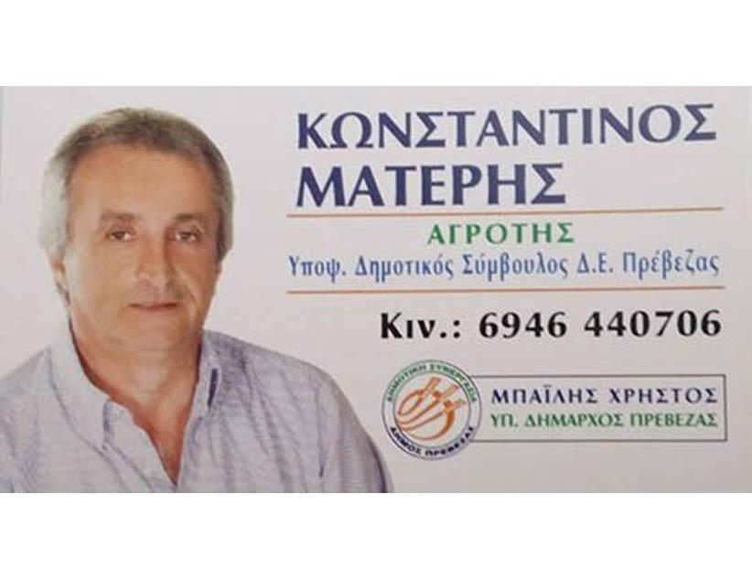 Πιστός στο πλευρό του Χρήστου Μπαΐλη ο Αντιδήμαρχος Ζαλόγγου  Κωνσταντίνος Ματέρης
