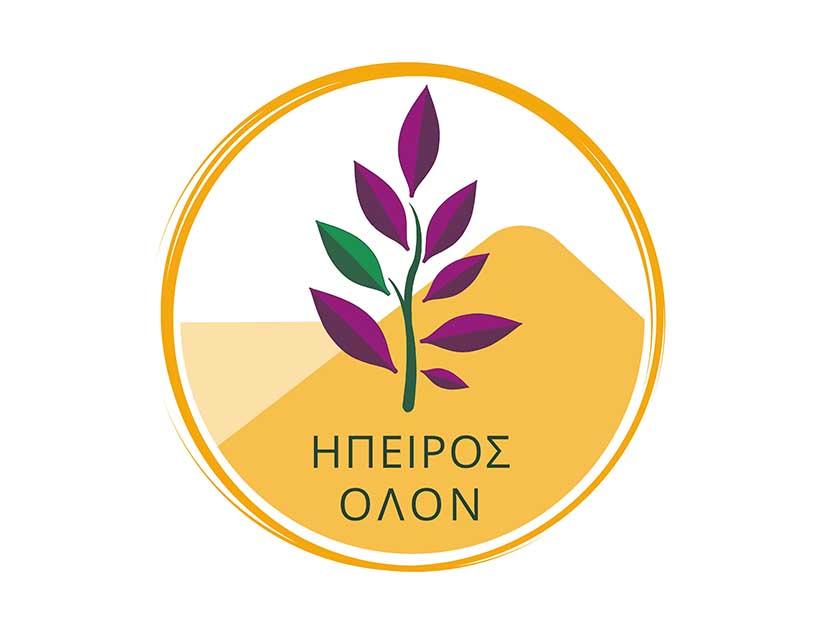 Επίσημη παρουσίαση του ψηφοδελτίου του συνδυασμού «Ήπειρος Όλον» στο ξενοδοχείο Du Lac – σήμερα 16 Μαΐου, στις 8 το βράδυ