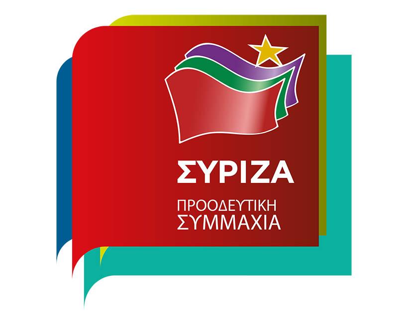 Αυτές είναι οι υποψηφιότητες του ΣΥΡΙΖΑ σε όλη την Ελλάδα – Δείτε τους Υπ. Βουλευτές στην Πρέβεζα