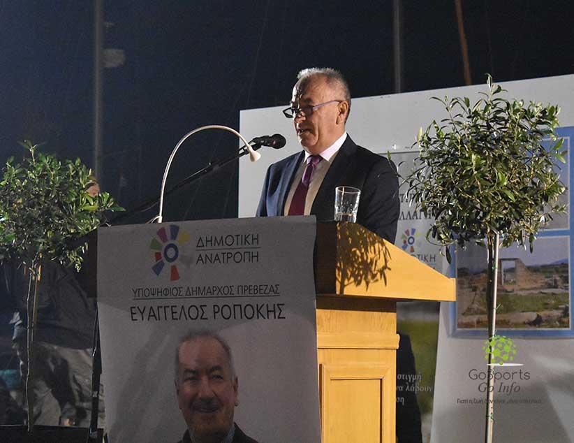 Βαγγέλης Ροπόκης: '' Ήρθε η στιγμή για «Δημοτική Ανατροπή» Όλοι μαζί στη νίκη για μια καλύτερη Πρέβεζα!''